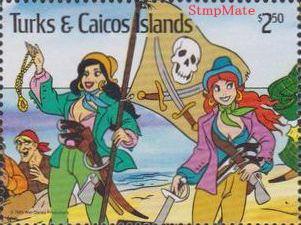 メアリー・リード、女海賊