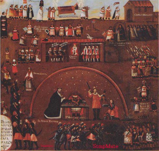インカの謎、アタワルパ